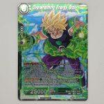 Dragon Ball Super Card Game – Overwhelming Energy Broly P-136 PR NM-M